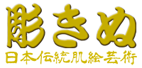 logo201309